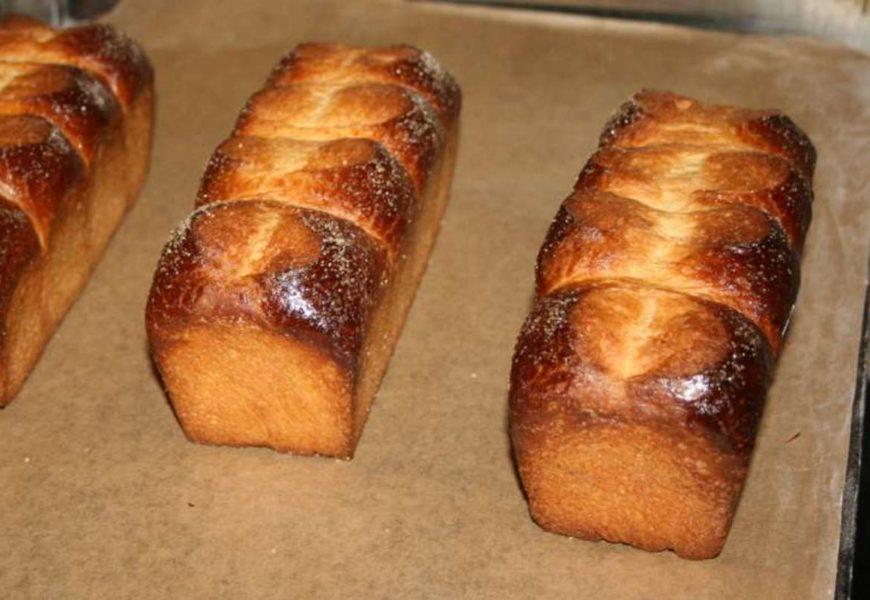 Boulangerie le Pain d'Auzet